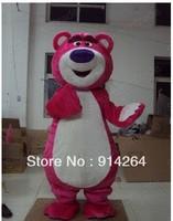 Lots-O'-Huggin' Bear Lotso Mascot Costume EPE UK   free shipping