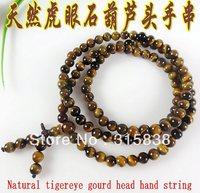 Free shipping,Natural tigereye bracelet 2013,( Authority appraisal certificate),6mm 108 beads bracelet