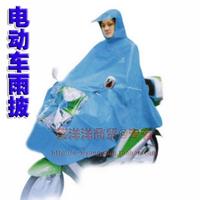 Raincoat poncho n120 electric bicycle poncho electric bicycle raincoat water