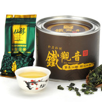 Specaily fragrance type new oolong tea TiKuanYin tea special grade autumn tea 56g