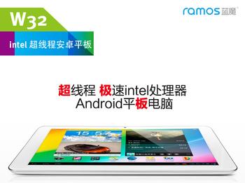 """Original Ramos W32 10.1"""" IPS Screen 1280*800 Pixels Intel ATOM Z2460 32nm CPU WiFi Bluetooth OTG 1.3MP Camera 1GB/16GB Tablet PC"""