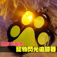FREE shipping hot sale 2013 pet products dog collar decorations flare Dog tag identity card depth finder repeller accessories