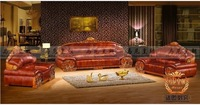 world famous luruxy genuine leather Home Furniture Living Room Furniture