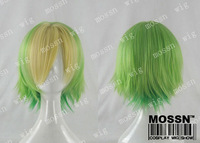 Hot Sell! happy tree friends Anime green yellow cosplay wig