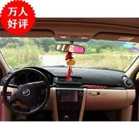 Car photophobism pad table pad instrument refires MAZDA 3 sun-shading sunscreen