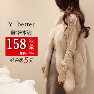 2013 spring women's elegant luxury medium-long fur vest outerwear overcoat