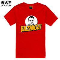 The Big Bang Theory TBBT Sheldon Cooper Cartoon BAZINGA !!! men's Short sleeves 100% cotton T shirt tee