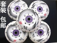 4 wheels Firetone wheel roller hyper g skate wheels PU wheels flower