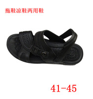 Free shipping Plus size men sandals slippers rubber sole sandals shoes Large 45