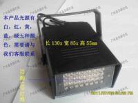 Led small laser light rohana ktv light bar lights