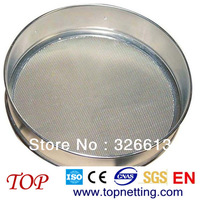 200mm test sieve,mesh 40 wire cloth