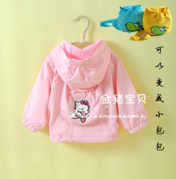Children's clothing 2013 spring and autumn male female child trench zipper-up baby double layer outerwear top