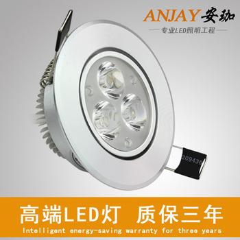Led spotlight ceiling light 3w full set kit downlight wall lights