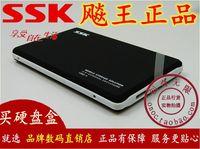 Ssk black hawk he-v300 mobile hard drive usb3.0 ultra-thin black hawk iii mobile hard drive box