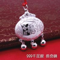 Pure silver baby longevity lock fine silver 999 child silver lock bag silver