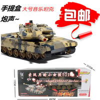 Rc tank rc tank charge Large tanks
