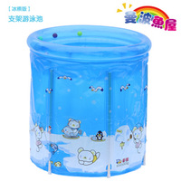 Baby swimming pool set mount - ice bear paddling pool