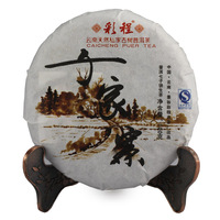 100g raw puer 2013 stockaded trees PU er health puerh tea pu-er china pu-erh chinese pu'er pu'erh slim wholesale free shipping
