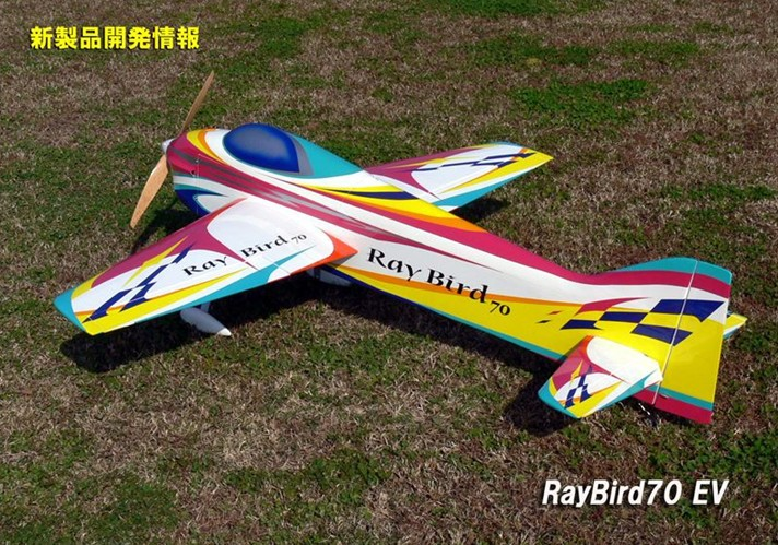 New! Hokusei Ray bird 70 F3A electric pattern balsa ARF stunt RC airplane aircraft model plane hobby(China (Mainland))
