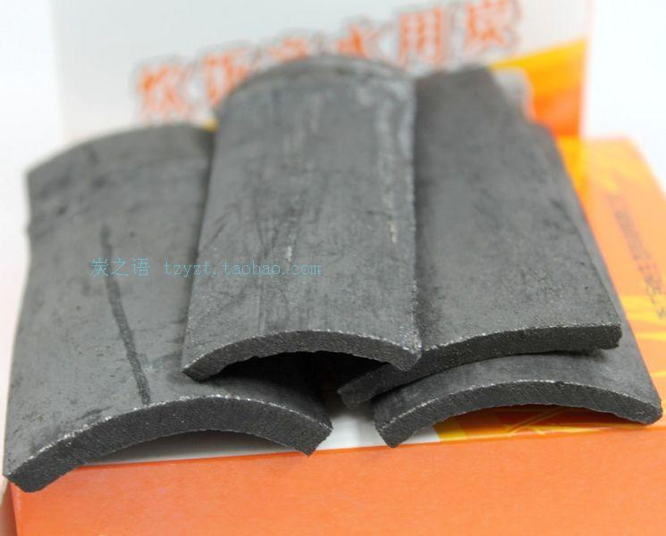 Charcoal tablets carbon outdoor cy10 purification(China (Mainland))