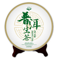 357g raw cake seven the tea health care puer puerh china pu erh chinese pu-er china pu-erh slim weight lose products promotion