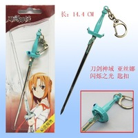 sword art online Yuki Asuna,Rapier flashing light key chain