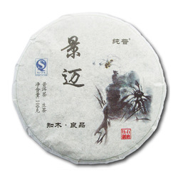 100g raw cake promotion freeshipping china puer puerh the tea chinese pu'er pu'erh weight lose products pu-er pu-erh health care(China (Mainland))