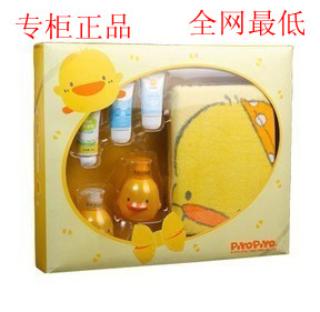 Yellow duck personal care bath towel newborn gift box newborn bath gift box 330107 258(China (Mainland))