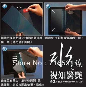 10pcs  Matte anti-fingerprint   Screen protector  for GOOGLE NEXUS 7 inch