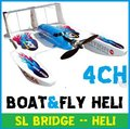 New product 4 Ch 3 in 1 Hydro-Glider RC toys radio remote control airplane flying Boat r/c stunt vehicle floatpalne(China (Mainland))