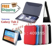 MOQ:1PCS Official Leather Case For Samsung Galaxy Tab 2 P5100 P5110 Original Leather Case For Samsung P7500 + Free shipping