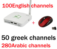 Arabic tv box best arabic tv box with no monthly charges HD Picture over 300 arabic channels arabic iptv