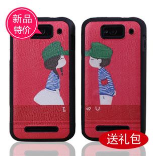 Millet m1 s phone case protective case millet m1 mobile phone color covers protective case mobile phone case cartoon