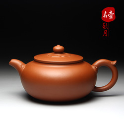 free shipping yixing teapot NO.013 red clay handmade 120ml chinese pot clayteapot zisha 100%genuine wholesale(China (Mainland))