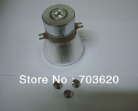 68KHz 120W Ultrasonic Cleaning Transducer