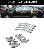 Free Ship for Chevrolet Captiva 2009 2010 2011 2012  Door Handle & Bowl Cup Covers Trims 12pcs Refit Chrome