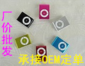 Card mp3 sports type screen belt clip mini mp3 player  2GB 4GB 8GB 16GB 32GB 64GB(Hong Kong)