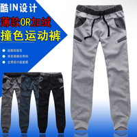 Free shipping 2013 summer/spring mens casual sports pants casual leisure trousers