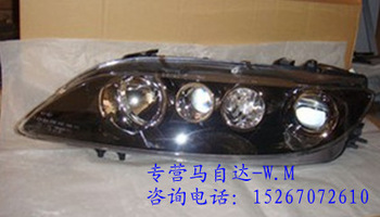 Mazda 6 car accessories horse 6 headlights m6 headlights lighting lamp MAZDA 6 headlight assembly