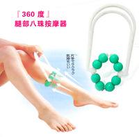 Min Order $15(mixed order)  beads leg beads massage device slender crus  3831