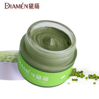 The green beans mineral mud mask shrink pores acne scar treatment