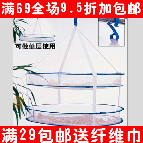 Yiwu home necessities high quality the disassemblability double layer laundry basket(China (Mainland))