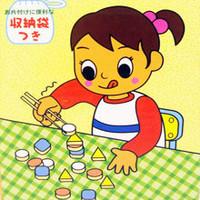 Child chopsticks clip fruit educational toys baby