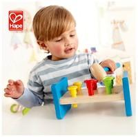 Hape toy tool 1 - yakuchinone 2 years old boy