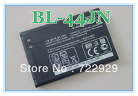 Original BL-44JN Mobile Phone Battery for LG E400 E730 E510 P690 P970 C660 P698 P693 in Retail Package
