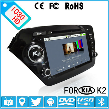 KABON 2 din 8'' car dvd gps with wifi for kia k2