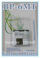 Original BP-6MT Cellphone Battery for Nokia 6720C E51 N81 N82 N82 8G Free Tracking