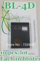 10 pcs/lot OEM BL-4D Mobile Phone Battery for Nokia E5 E7 N8 N82 N81 N97mini Free Tracking
