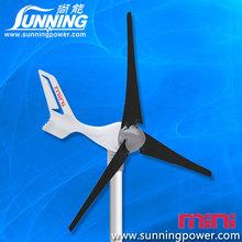 cheap mini wind turbine