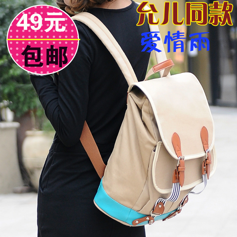 Korean canvas women preppy style rucksack bag backpack discount sale promotional item best selling hit hot product wholesales(China (Mainland))